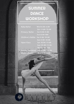 https://www.facebook.com/Hampton-Court-Ballet-9570159889/